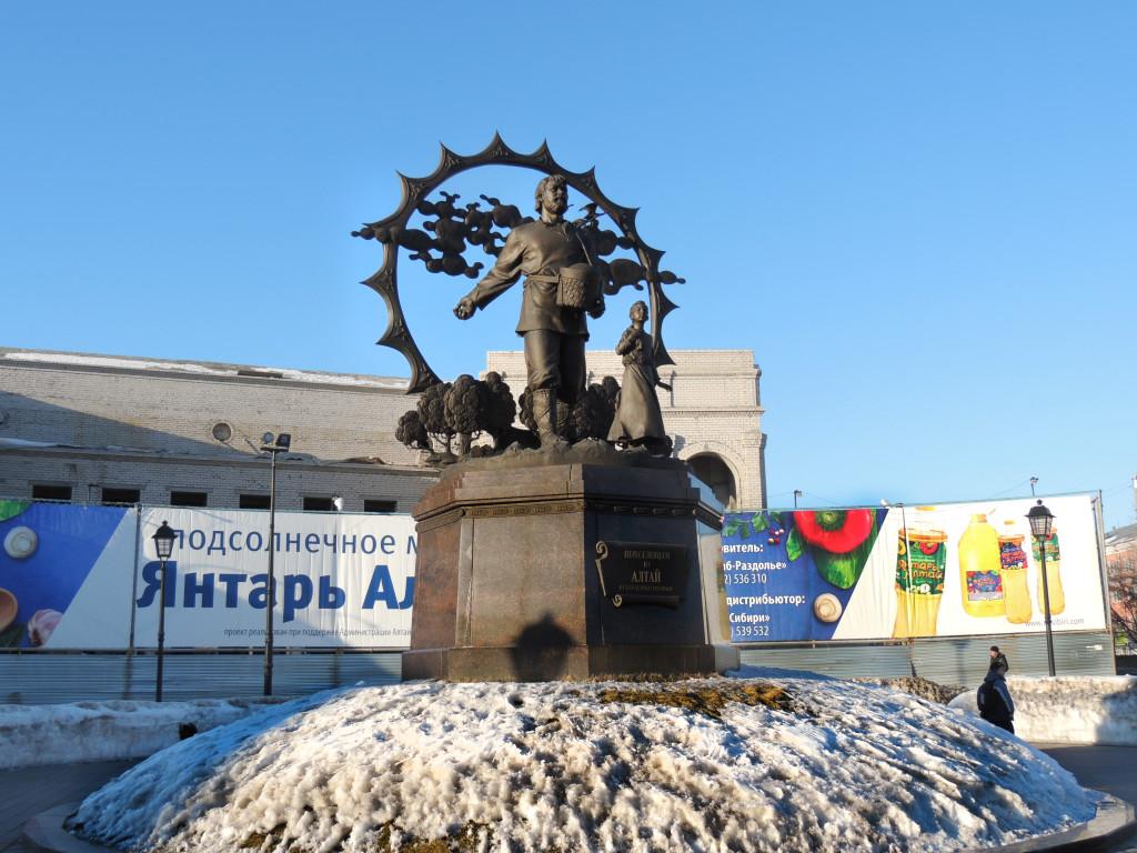Сеятель Барнаул