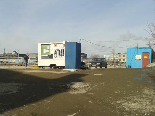 перездача города ГИБДД Барнаул