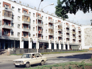 Дом книги Барнаул