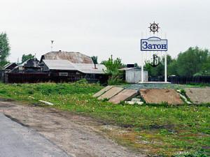 Где находится Затон в Барнауле
