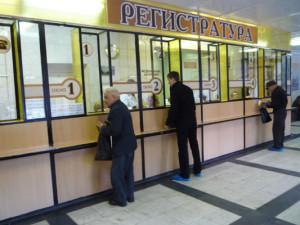 Где поликлиника в Барнауле