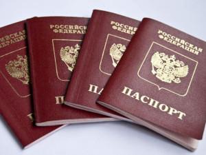 Где в Барнауле сделать загранпаспорт