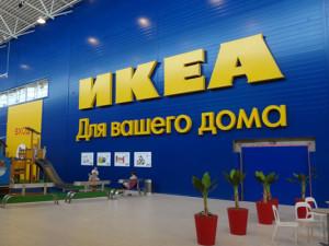 заказать вещи из икея в Барнауле