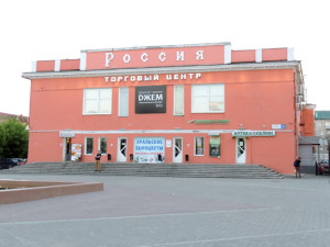 Кинотеатр Россия Барнаул