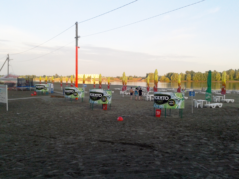 городской пляж Барнаул