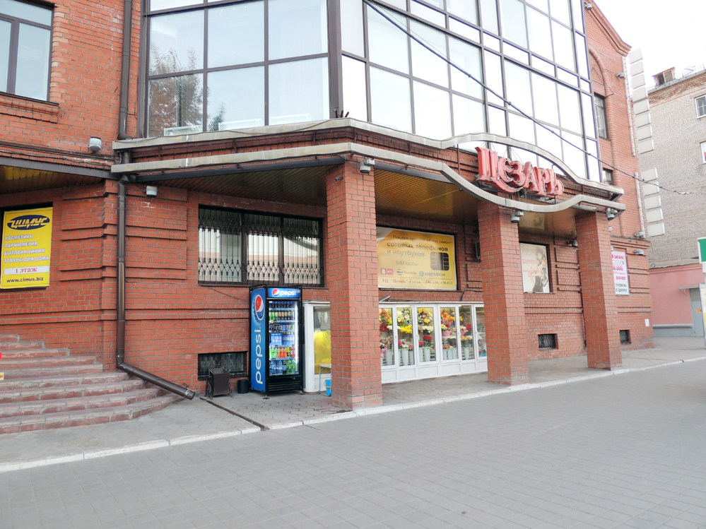 Торговый центр Цезарь Барнаул