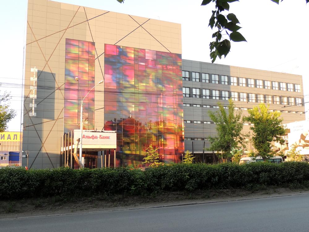 дом быта Барнаул
