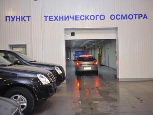 пункт технического осмотра Барнаул