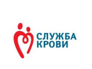 Где сдать кровь в Барнауле