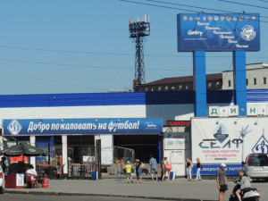 Стадион Динамо Барнаул