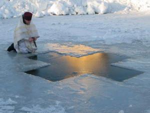 набрать святой воды в Барнауле